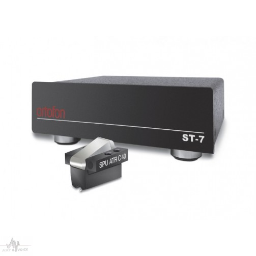 Ortofon SPU ATR Celebration 40 Super Pack